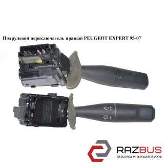 Подрулевой переключатель правый PEUGEOT EXPERT II 2004-2006г