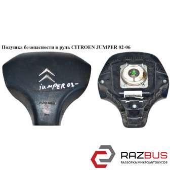 Подушка безопасности в руль CITROEN JUMPER II 2002-2006г