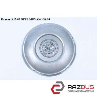 Колпак R15-03 OPEL MOVANO 1998-2003г