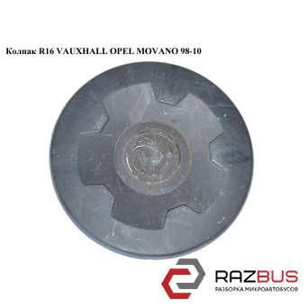 Колпак R16 VAUXHALL OPEL MOVANO 1998-2003г