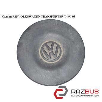 Колпак колёсный 96- R15 VOLKSWAGEN TRANSPORTER T4 1990-2003г