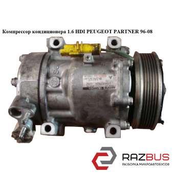 Компрессор кондиционера 1.6 HDI PEUGEOT PARTNER M59 2003-2008г PEUGEOT PARTNER M59 2003-2008г