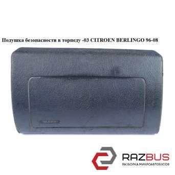 Подушка безопасности в торпеду -03 CITROEN BERLINGO M49 1996-2003г CITROEN BERLINGO M49 1996-2003г