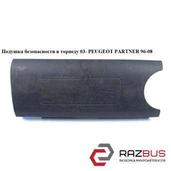 Подушка безопасности в торпеду 03- CITROEN BERLINGO M49 1996-2003г