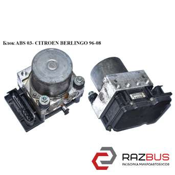 Блок ABS 03- Bosch CITROEN BERLINGO M49 1996-2003г CITROEN BERLINGO M49 1996-2003г