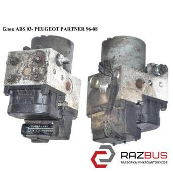Блок ABS 03- PEUGEOT PARTNER M59 2003-2008г PEUGEOT PARTNER M59 2003-2008г