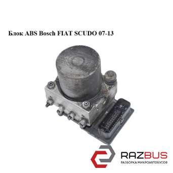 Блок ABS Bosch FIAT SCUDO 2007-2016г