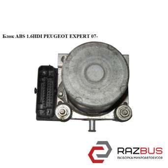 Блок ABS 1.6HDI PEUGEOT EXPERT III 2007-2016г