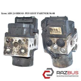 Блок ABS 2.0 HDI 03- PEUGEOT PARTNER M59 2003-2008г PEUGEOT PARTNER M59 2003-2008г