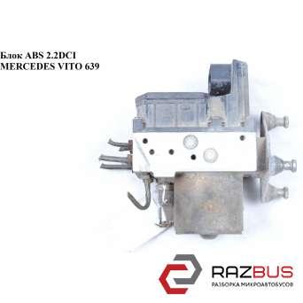 Блок ABS Bosch MERCEDES VITO 639 2003-2014г