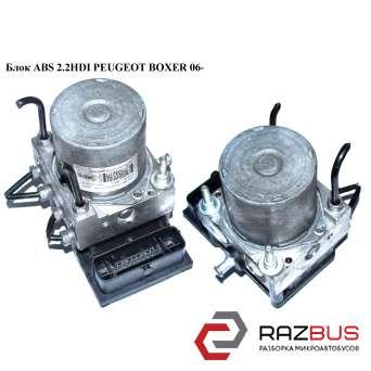 Блок ABS 2.2HDI FIAT DUCATO 250 Кузов 2006-2014г FIAT DUCATO 250 Кузов 2006-2014г