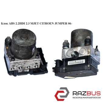 Блок ABS 2.2HDI 2.3 MJET FIAT DUCATO 250 Кузов 2006-2014г FIAT DUCATO 250 Кузов 2006-2014г