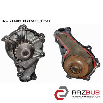 Помпа 1.6HDI FIAT SCUDO 2007-2016г