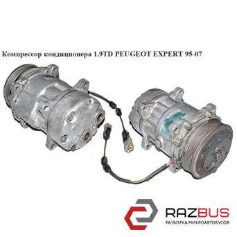 Компрессор кондиционера 1.9TD PEUGEOT EXPERT 1995-2004г PEUGEOT EXPERT 1995-2004г