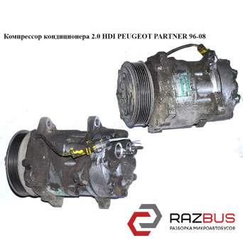 Компрессор кондиционера 2.0 HDI PEUGEOT PARTNER M59 2003-2008г PEUGEOT PARTNER M59 2003-2008г