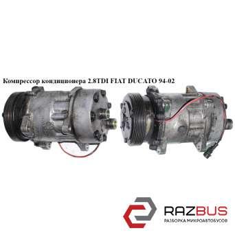 Компрессор кондиционера 2.8TDI FIAT DUCATO 230 Кузов 1994-2002г
