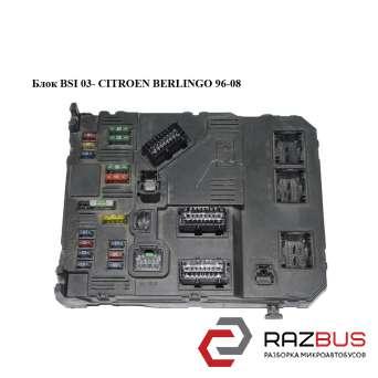 Блок BSI 03- CITROEN BERLINGO M59 2003-2008г CITROEN BERLINGO M59 2003-2008г