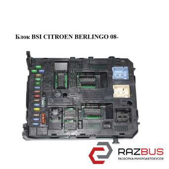 Блок BSI CITROEN BERLINGO M59 2003-2008г CITROEN BERLINGO M59 2003-2008г