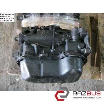 Блок двигателя в сборе 1.9D VOLKSWAGEN CADDY II 1995-2004г
