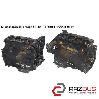 Блок двигателя в сборе 2.0TDCI FORD TRANSIT 2000-2006г FORD TRANSIT 2000-2006г