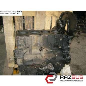 Блок двигателя в сборе 2.4DI FORD TRANSIT 2000-2006г FORD TRANSIT 2000-2006г