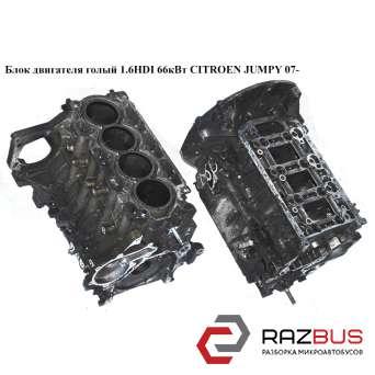 Блок двигателя без навесного 1.6HDI 66кВт. PEUGEOT EXPERT III 2007-2016г