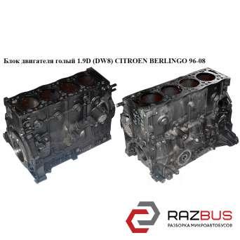 Блок двигателя 1.9D (DW8) PEUGEOT PARTNER M49 1996-2003г