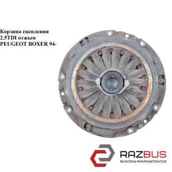 Корзина сцепления 2.5D 2.5TDI 2.8D 2.8TDI 2.8JTD D235 отжим FIAT DUCATO 230 Кузов 1994-2002г