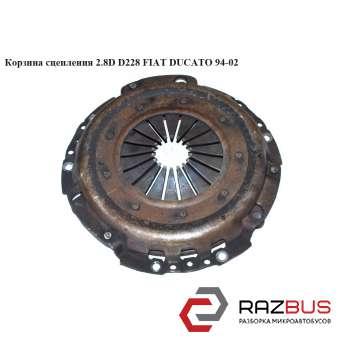 Корзина сцепления 1.9D 1.9TD 2.5D 2.8D D228 FIAT DUCATO 230 Кузов 1994-2002г