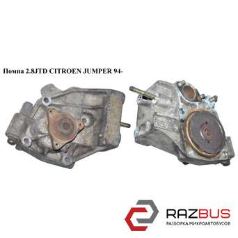 Помпа 2.8JTD FIAT DUCATO 230 Кузов 1994-2002г
