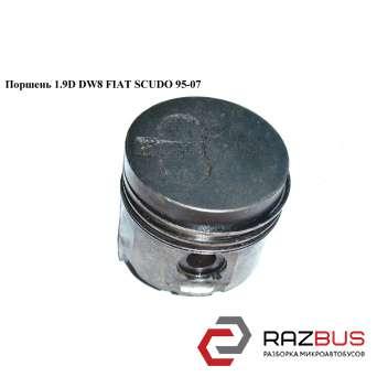 Поршень 1.9D DW8 FIAT SCUDO 2004-2006г