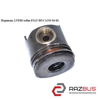 Поршень 2.5TDI Sofim FIAT DUCATO 230 Кузов 1994-2002г