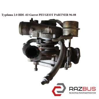 Турбина 2.0 HDI -03 Garret CITROEN BERLINGO M59 2003-2008г