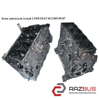 Блок двигателя голый 1.9TD PEUGEOT EXPERT II 2004-2006г