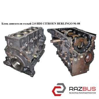 Блок двигателя 2.0 HDI PEUGEOT PARTNER M49 1996-2003г