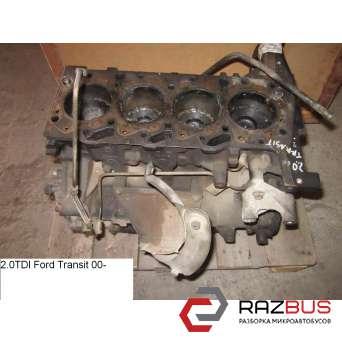 Блок двигателя 2.0TDCI FORD TRANSIT 2000-2006г FORD TRANSIT 2000-2006г