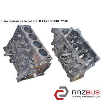 Блок двигателя 2.1TD CITROEN JUMPY II 2004-2006г CITROEN JUMPY II 2004-2006г