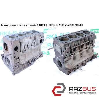 Блок двигателя голый 2.8DTI OPEL MOVANO 1998-2003г