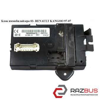 Блок иммобилайзера 03- RENAULT KANGOO 1997-2007г