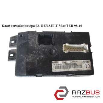 Блок иммобилайзера 2 фишки OPEL MOVANO 1998-2003г