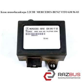 Блок иммобилайзера 2.2CDI MERCEDES VITO 638 1996-2003г