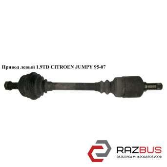 Привод левый без ABS 1.9TD FIAT SCUDO 1995-2004г