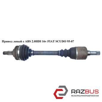 Привод левый с ABS 1.9TD 2.0JTD FIAT SCUDO 1995-2004г
