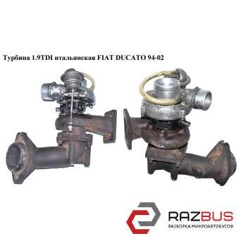 Турбина 2.5TD kKk FIAT DUCATO 230 Кузов 1994-2002г