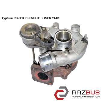 Турбина 2.8HDI FIAT DUCATO 230 Кузов 1994-2002г