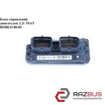 Блок управления двигателем 1.2i FIAT DOBLO 2000-2005г