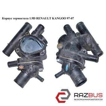 Корпус термостата 1.9D 1.9DTI RENAULT KANGOO 1997-2007г