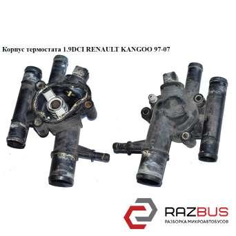 Корпус термостата 1.9DCI RENAULT KANGOO 1997-2007г