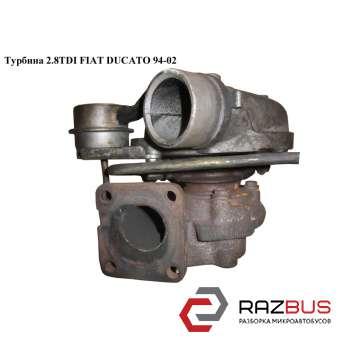 Турбина 2.8TDI FIAT DUCATO 230 Кузов 1994-2002г