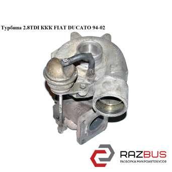 Турбина 2.8TDI kKk FIAT DUCATO 230 Кузов 1994-2002г